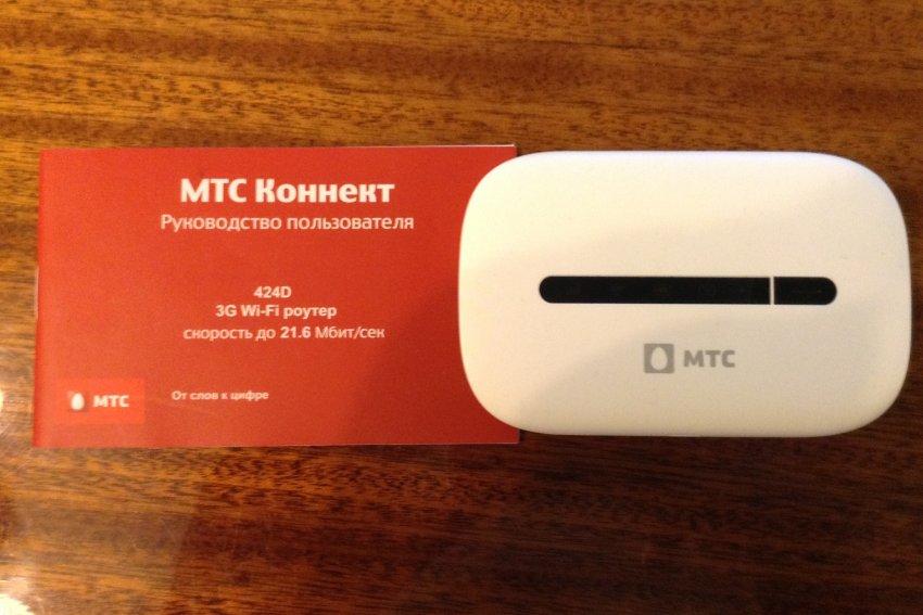 Как изменить пароль на wifi-роутере МТС