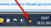 Как подключить компьютер к WiFi: пошаговое руководство