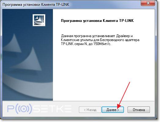 Link программа для компьютера