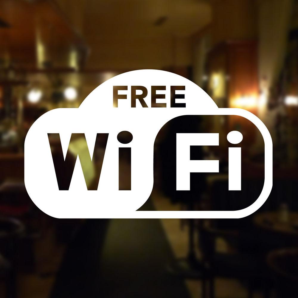 Бесплатный Wi-Fi с приложением Osmino