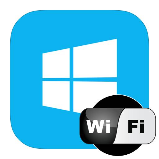 Раздача wifi с ноутбука на windows 8