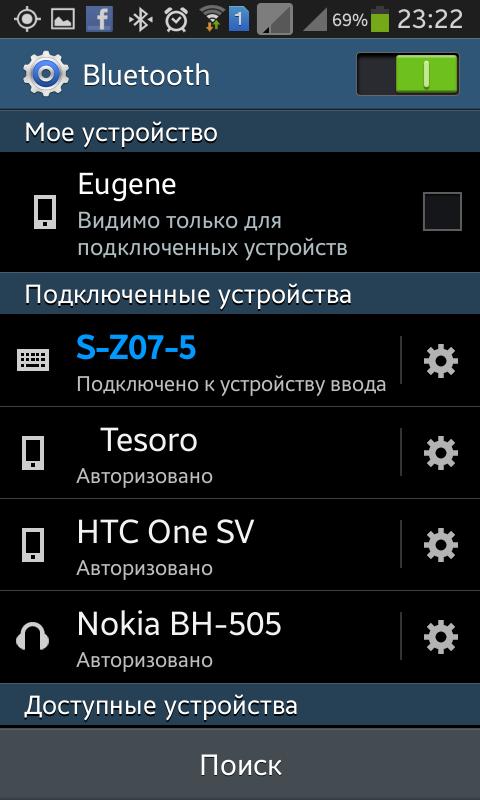 bluetooth смартфон