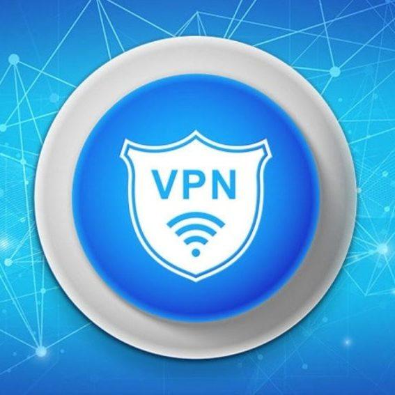 Что такое VPN подключение к интернету