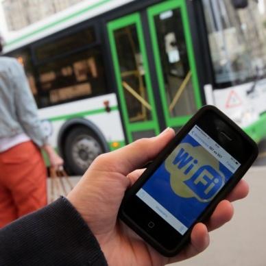 Как раздать интернет с iPhone по wifi