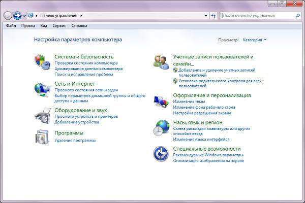 windows параметры