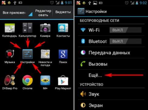 telefon_kak_modem_2