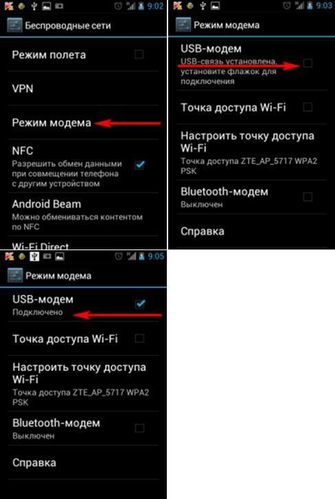 telefon_kak_modem_3