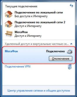 telefon_kak_modem_5_1